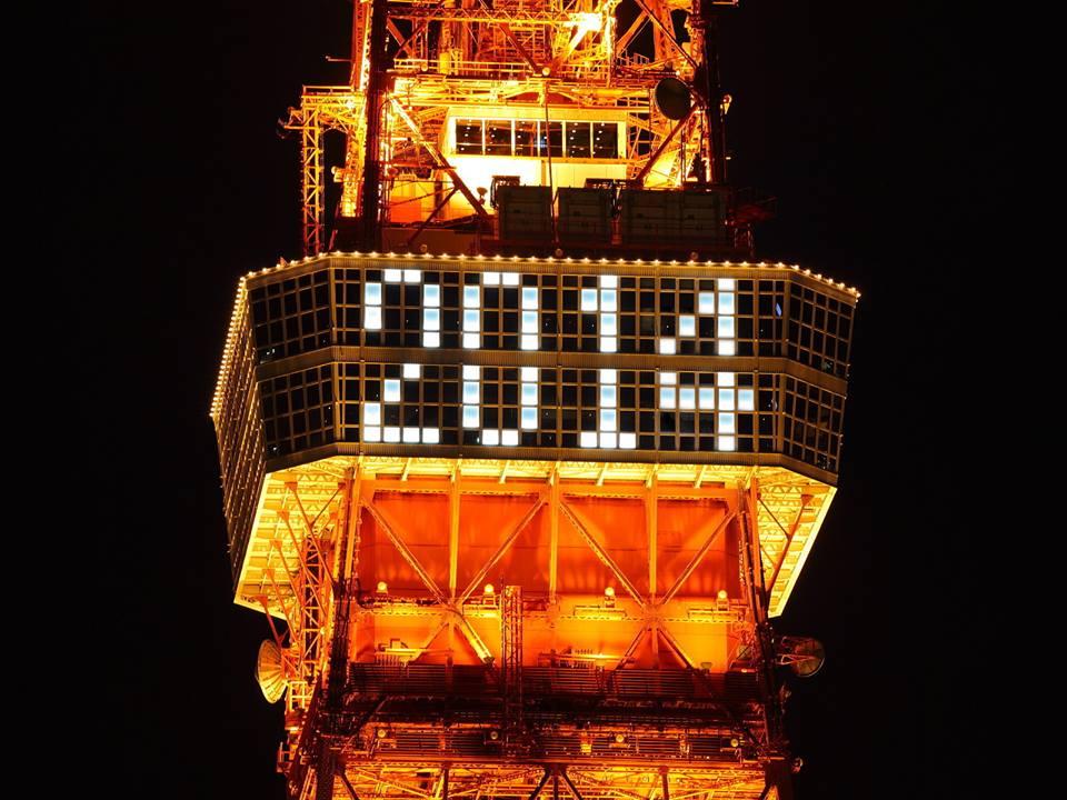 東京タワーの画像 p1_18
